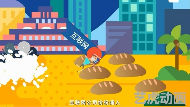 北京mg动画视频制作步骤