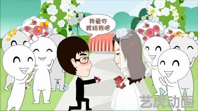 Flash婚礼动漫设计价格