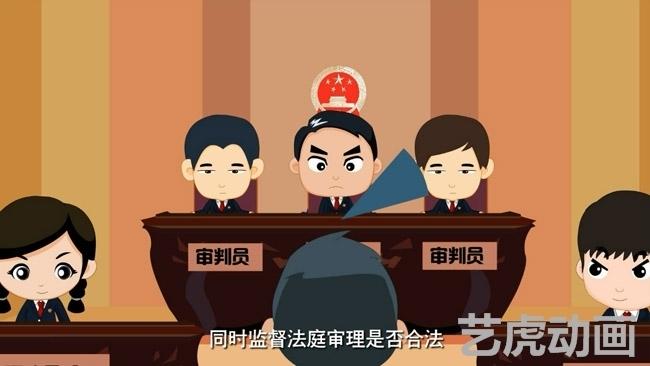 北京公益广告动画制作