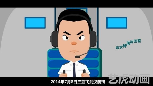 北京二动画制作价值