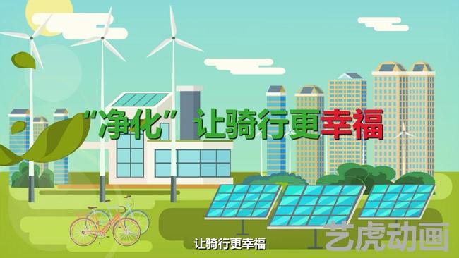 北京二维动画制作公司