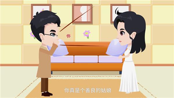 婚礼动画新-校园同桌【短版】[00_00_58][20200911-173011]