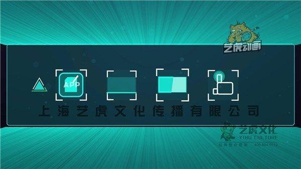 AE产品宣传片-微观互联网科技宣传动画-[00_00_39][20210113-165301]