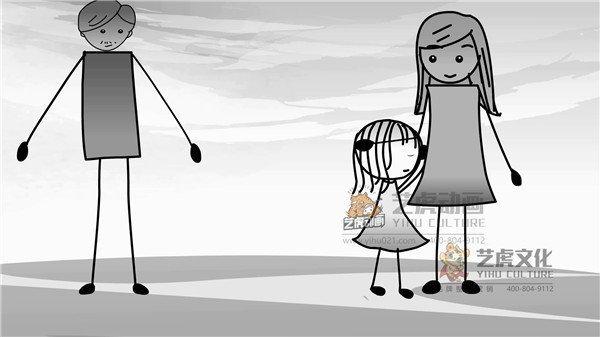 9日漫风格手绘婚礼动画[00_01_13][20201201-160155]