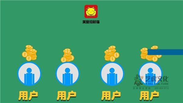 APP宣传动画  扁平动画美誉招财猫MG[00_01_53][20210113-170154]