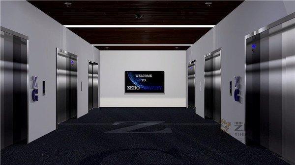 9电梯空间展示[00_00_51][20210220-160906]