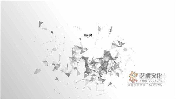 AE科技线条特效动画[00_01_05][20210113-165400]