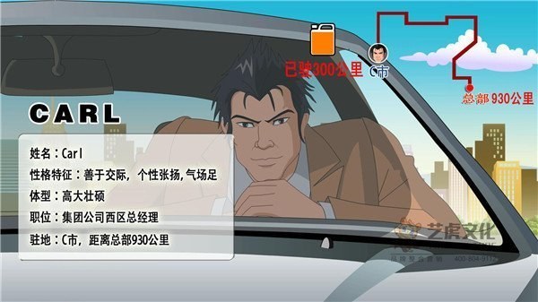 场景故事情节6上海大众新帕萨特flash[00_00_32][20210113-161420]