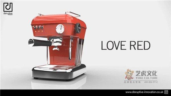 3D 咖啡机产品[00_02_30][20210220-135853]