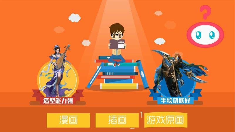 北京动漫公司