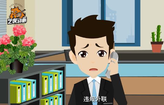 中国进出口银行mg宣传动画