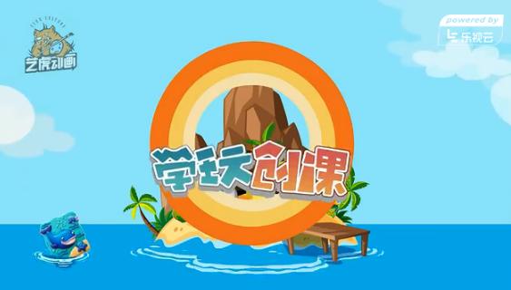 mg片头短视频动画