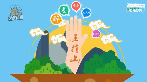 月干宝盒古装风格动画视频