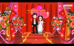 相距解说婚礼动画