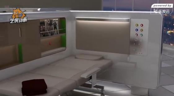三维动画演示智能办公区休息室