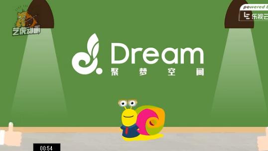 聚梦空间mg宣传片动画