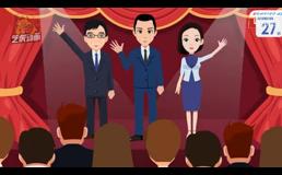 证券股份mg宣传片动画