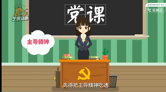 陈小哈课件培训动画