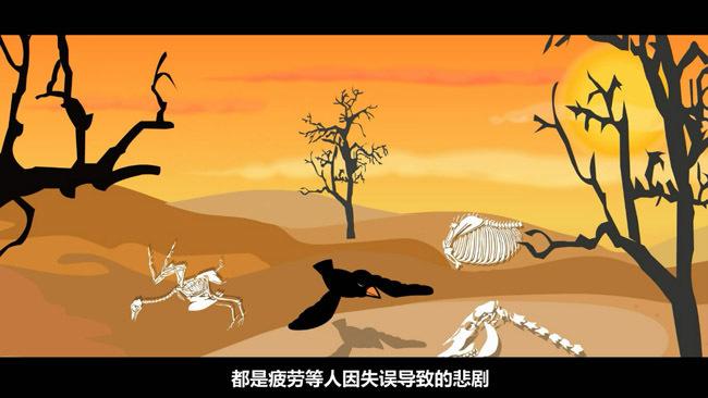 鸭脖子宣传片古装动画广告制作