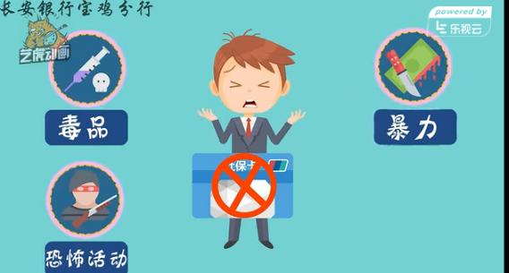 北京动漫公司广告动画设计