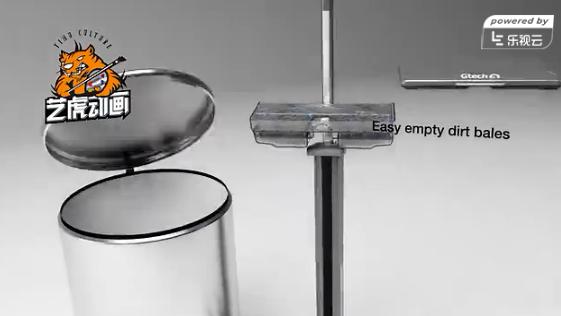 三维真空吸尘器机械产品动画