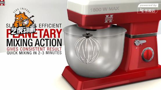 三维混合豆浆机产品展示动画