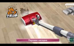 三维扫地机产品展示动画