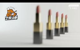 三维动画展示小物件产品动画视频