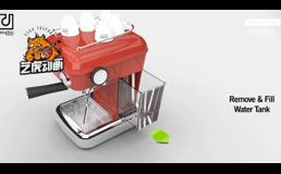 三维咖啡机产品动画