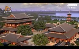 三维古建筑动画视频