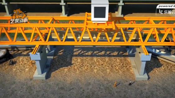 桥梁三维施工动画