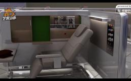 室内建筑办公室演示三维动画视频