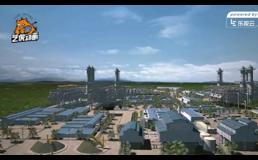 建筑漫游三维动画视频