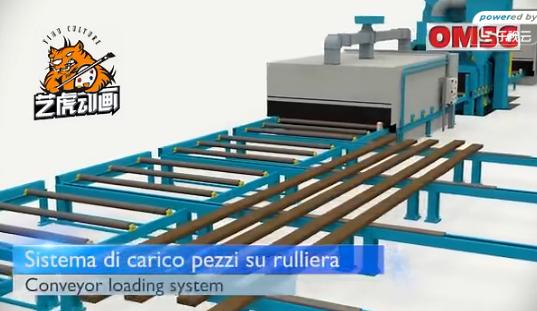 北京生产线工艺流程三维动画