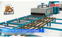 生产线工艺流程三维动画