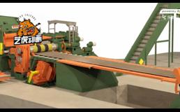 生产线机械三维演示动画