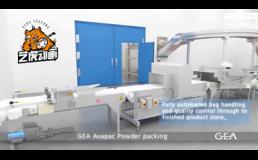 智能工业生产线三维演示动画