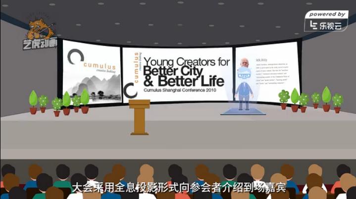 cumulus产品flash交互动画视频