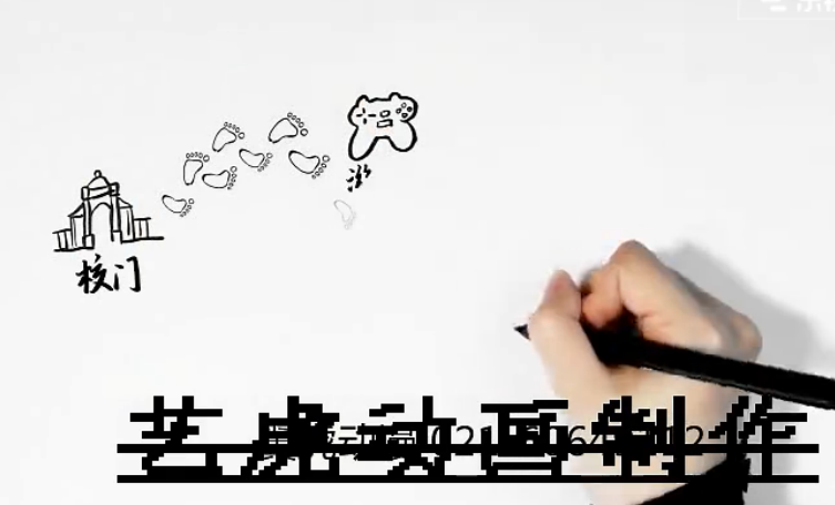 flash线稿手绘动画广告制作