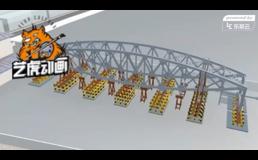 斜拉桥施工三维动画视频