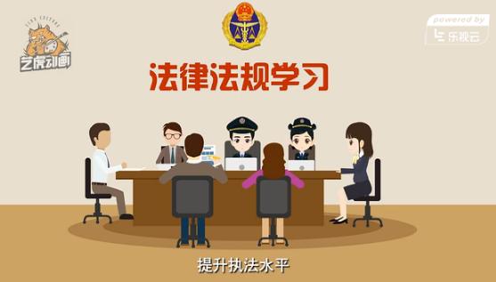 行政诉讼法公益广告动画