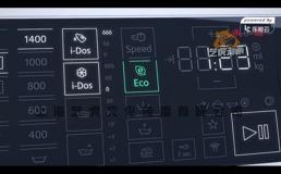 三维动画演示洗衣机功能