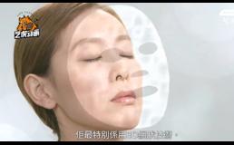 护肤品使用三维动画演示