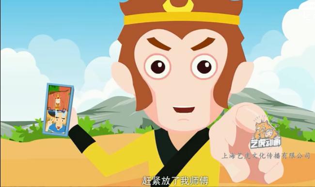 购物返佣金平台app宣传古装动画