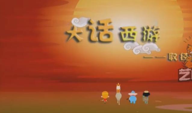 维达纸巾古装动画广告视频