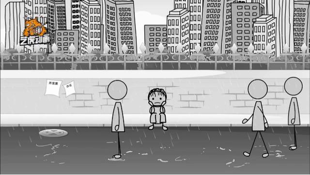 日本动漫风格flash婚礼动画