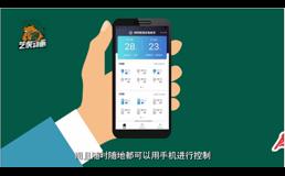 手机智能控电二维动画