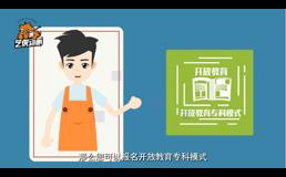 Flash动画制作政府公益宣传片
