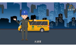 电力公众号app宣传动画
