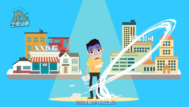 二维动画设计